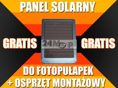 GSM_SOLAR
