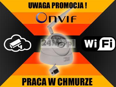 IP2200wifi