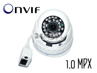 Profesjonalna kamera megapikselowa w kopułkowej, wandaloodpornej obudowie - 1/4 Multi Megapiksel CMOS, standard ONVIF, 24 diody IR, szeroki kąt