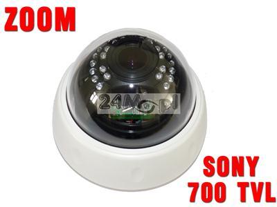 Wysokiej jakości wewnętrzna kamera kopułkowa w kolorze białym - 1/4 CMOS SONY, 700 linii, 30 diod IR, obiektyw 2,8-12 mm, zintegrowany mikrofon