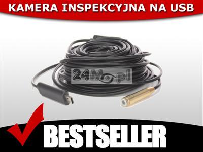 USB882